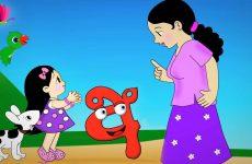"Pinchi & the Alphabet Trailer 1 ""Ayanna"""