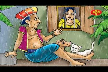 Sinhala Children Story Lindata Panna Andare