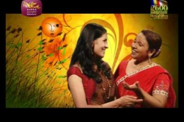 Sirilaka Piri Awrudu Siri Song aurudu song (rupavahini) official video 2012